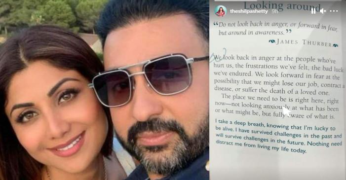 पति की गिरफ्तारी के बाद शिल्पा शेट्टी का पहला रिएक्शन, कहा - जागरूकता में चारो ओर देखें