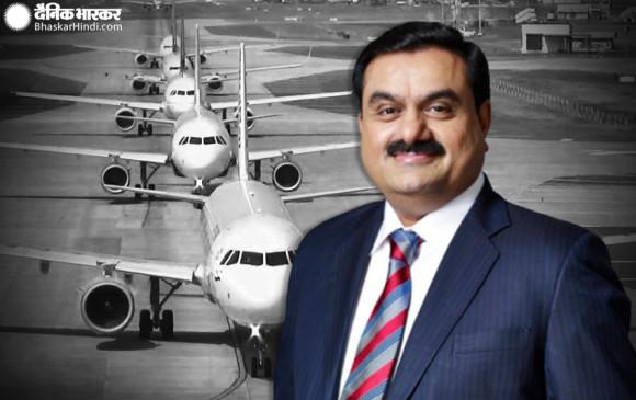 गौतम अडानी की कंपनी को मिला मुंबई इंटरनेशनल एयरपोर्ट का मैनेजमेंट कंट्रोल