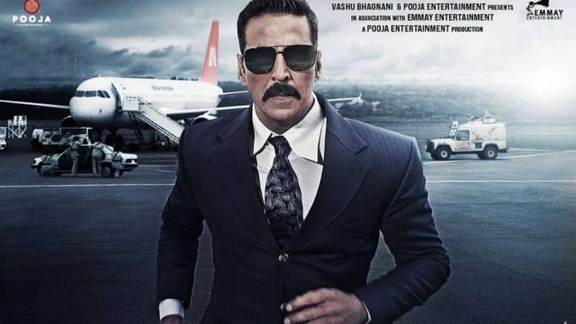"""27 जुलाई को नहीं होगी """"Bell Bottom"""" रिलीज, अक्षय कुमार ने किया New Date डेट का ऐलान,सिनेमाघरों में दिखाई जाएगी फिल्म"""