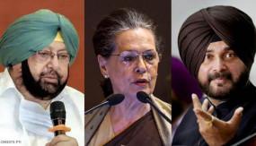 Punjab: सीएम अमरिंदर सिंह की सोनिया गांधी को चिट्ठी, पंजाब की राजनीति में दखल पर नाराजगी जताई