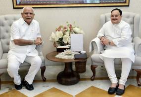 कर्नाटक में सत्ता परिवर्तन की संभावना: येदियुरप्पा बोले- जल्द आ सकता है हाईकमान का आदेश, जेपी नड्डा ने सीएम के काम की तारीफ की