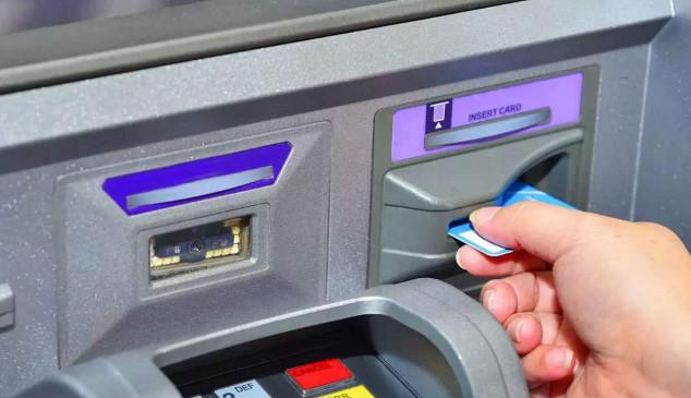 August 2021: दूसरे बैंक के ATM से पैसा निकालना हुआ महंगा, जानिए अगस्त में होने वाले इन बदलावों के बारे में