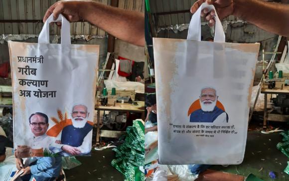 बैग खरीदी में बड़ा झोल-झाल- पीएम-सीएम की तस्वीर वाले बैग में बंटेगा राशन, करोड़ों रूपये में हुई बैग खरीदी