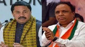 भाजपा विधायक ने उठाया सवाल- पटोले को फोन टैपिंग जांच की मांग करने में क्यों लगे दो साल