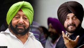 Politics of Punjab: कैप्टन अमरिंदर ने विधायकों-सांसदो को लंच पर बुलाया, सिद्धू को न्यौता नहीं