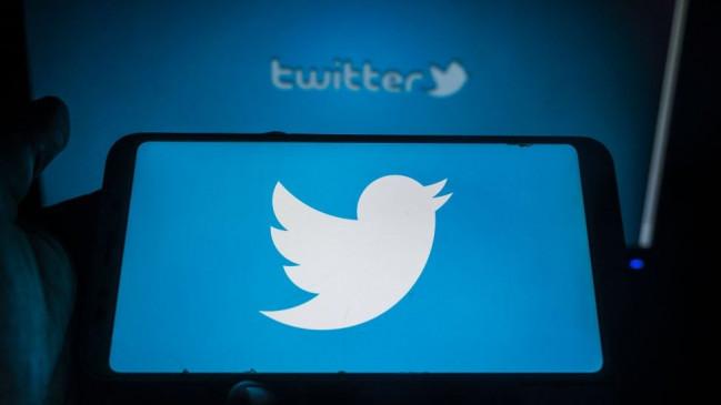ट्विटर के खिलाफ पटना कोर्ट में शिकायत दर्ज, जम्मू-कश्मीर, लद्दाख को अलग देश दिखाया था