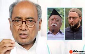 पूर्व मुख्यमंत्री दिग्विजय सिंह बोले- मोहन भागवत और ओवैसी का DNA एक ही है
