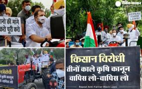 किसानों के समर्थन में ट्रैक्टर पर निकले राहुल गांधी, संसद भवन पहुंचकर बोले- मैं किसानों के संदेश को पार्लियामेंट तक लेकर आया हूं