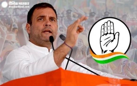 कांग्रेस नेता राहुल गांधी ने कहा- मोदी सरकार ने मेरे फोन में हथियार डाला, BJP ने पूछा- FIR दर्ज की क्या ?
