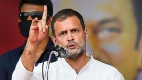 पेगासस रिपोर्ट: राहुल गांधी समेत दो केंद्रीय मंत्रियों के नंबर शामिल, 300 भारतीय को कथित रूप से बनाया निशाना