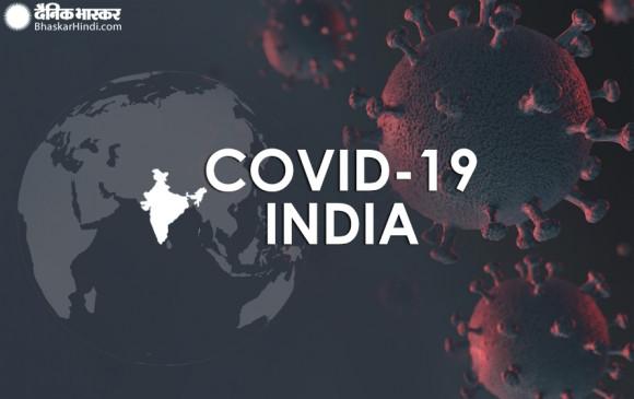 Coronavirus in India: 24 घंटे में मिले 41 हजार नए मरीज, 39 हजार ठीक भी हुए, 578 की मौत