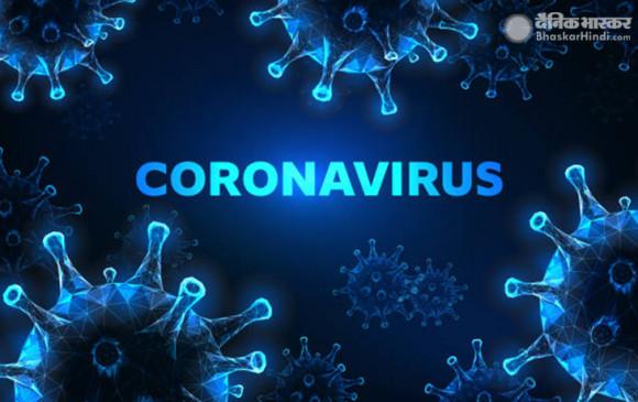 Coronavirus in India: 24 घंटे में मिले 42 हजार नए केस, 36 हजार रिकवर हुए, पुरानी मौतें जोड़ने से मौतों का आंकड़ा 3998 पर पहुंचा