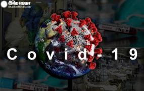 Coronavirus India: 24 घंटे में मिले 41 हजार नए केस, 38 हजार मरीज रिकवर हुए, 510 मरीजों की मौत
