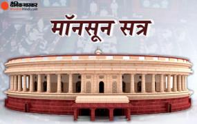 गोवा में खनन पर लगा प्रतिबंध हटाने की मांग संसद में उठी