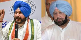 10 विधायकों ने हाईकमान को भेजा पत्र, कहा- अमरिंदर सिंह अभी भी जनता के बीच सबसे बड़े नेता, उन्हें निराश न करें