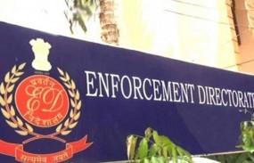 ED ने इंदौर नगर निगम के अधिकारी की 1.39 करोड़ रुपए की संपत्ति कुर्क की