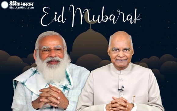 ईद-उल-अजहा 2021: देशभर में मनाया जा रहा ईद का त्योहार, पीएम मोदी और राष्ट्रपति कोविंद ने दी मुबारकबाद