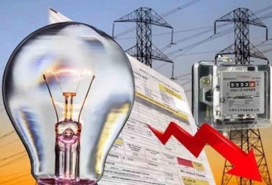 बिजली बिल का भुगतान न करने वाले बड़े बकायादारों के विद्युत कनेक्शन कटेंगे