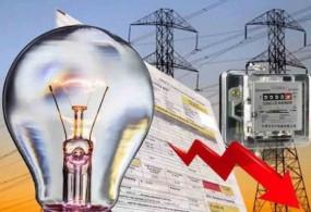 गोरखपुर में 40 प्रतिष्ठानों में बिजली विजिलेंस की जाँच, मचा हड़कम्प