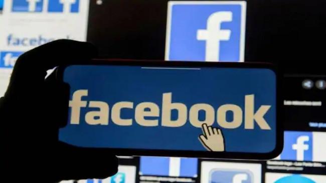 कू के बाद फेसबुक ने सौंपी पहली कंप्लायंस रिपोर्ट, ज्यादातर कंटेट कैटेगरी में 95 प्रतिशत से अधिक की प्रोएक्टिव मॉनिटरिंग