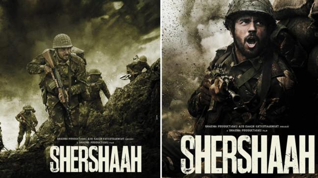 """विक्रम बत्रा पर आधारित फिल्म """"शेरशाह"""" का ट्रेलर रिलीज, सिद्धार्थ मल्होत्रा बने कारगिल हीरो"""