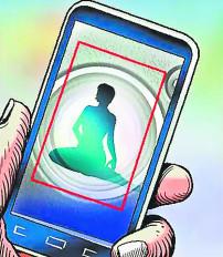 सेक्सटॉर्शन करने वाले पांच आरोपियों को दबोचा, 1 नागपुर का
