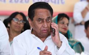 कांग्रेस नेता कमलनाथ बोले- कांग्रेस की EVM अलग थी, भाजपा की EVM अलग है, अब सब बदल दिया जाता है