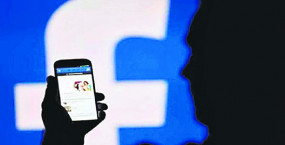 फेसबुक खाते से हो रही ठगी, बीड़जिले में छह माह में बने 36 नए फर्जी खाते
