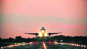 नागपुर आने वाली गो-एयर की उड़ानें लगातार रद्द