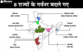 मोदी कैबिनेट में सिंधिया की जगह पक्की ! थावरचंद को कर्नाटक का राज्यपाल बनाया गया, मंगूभाई होंगे MP के नए राज्यपाल, 8 गवर्नर बदले गए