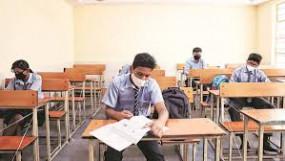 12वीं के छात्र का नाम बोर्ड के पास न भेजने वाले कॉलेज ने मानी गलती, छात्र को राहत