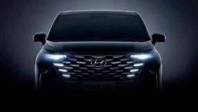 Hyundai जल्द लॉन्च करेगी पावरफुल Custo MPV, टीजर इमेज की जारी