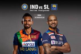 Ind vs SL: श्रीलंका कैंप में कोरोना की एंट्री के बाद, अब वनडे सीरीज़ 13 की जगह 17 जुलाई से शुरू हो सकती है