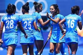 Tokyo Olympics: ग्रेट ब्रिटेन ने ऑयरलैंड को 2-0 से हराया, भारतीय महिला हॉकी टीम पहली बार ओलंपिक के क्वार्टर फाइनल में पहुंची