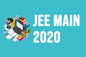 JEE एडवांस्ड 2021 - 3 अक्टूबर से शुरू होंगी परीक्षाएं , केंद्रीय शिक्षा मंत्री धर्मेंद्र प्रधान ने दी जानकारी