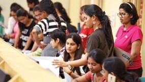 देश के 334 शहरों आज से हो रहा हैJEE Mains का एग्जाम, 7 लाख से ज्यादा अभ्यार्थी होंगे शामिल