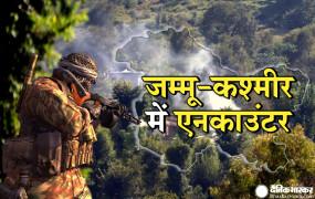 JK: बांदीपोरा में चल रही मुठभेड़ में सेना ने 2 आतंकवादी मार गिराए, ऑपरेशन जारी