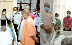 कल्याण सिंह लखनऊ के अस्पताल में भर्ती, रक्षामंत्री राजनाथ सिंह और सीएम योगी ने ली स्वास्थ्य स्थिति की जानकारी