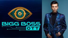 सलमान खान नहीं करण जौहर होंगे अगले Bigg Boss, ओटीटी प्लेटफॉर्म पर दिखेगा जलवा