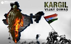 कारगिल विजय दिवस 2021: राष्ट्रपति रामनाथ कोविंद आज जाएंगे बारामूला युद्ध स्मारक, PM मोदी अमर जवान ज्योति पर श्रद्धासुमन अर्पित करेंगे