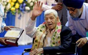 निधन: नहीं रहे ओलपिंक गोल्ड मेडलिस्ट केशव दत्त, 95 की उम्र में ली आखिरी सांस