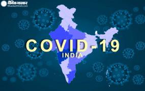 भारत में कोरोना: बीते 24 घंटे में मिले 48 हजार नए केस, 61 हजार ठीक हुए, 988 की मौत
