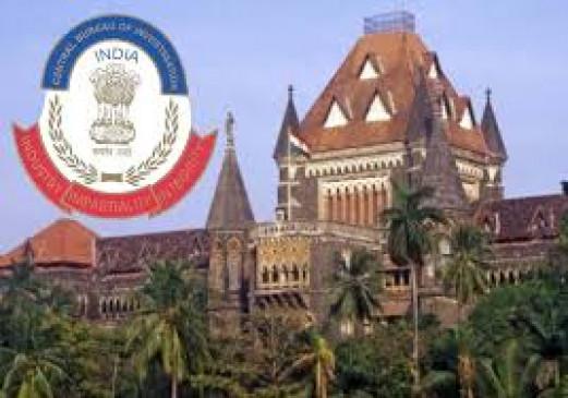 अनिल देशमुख के खिलाफ जांच में सहयोग नहीं कर रही महाराष्ट्र सरकार -सीबीआई ने हाईकोर्ट से की शिकायत