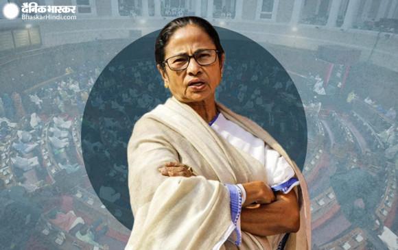 West Bengal: विधान परिषद के गठन के प्रस्ताव को विधानसभा से मंजूरी, 59 के मुकाबले 196 वोटों से पारित हुआ