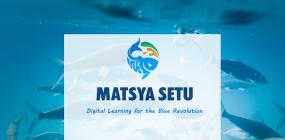 Matsya Setu App: मछली पालन शुरू करना चाहते हैं? मत्स्य सेतु ऐप के साथ घर से सीखें