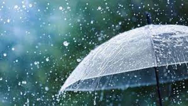 मौसम विभाग ने जारी किया आरेंज अलर्ट, नागपुर सहित विदर्भ में जारी बारिश