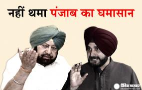 Punjab Political Crisis: सिद्धू ने समर्थकों के साथ स्वर्ण मंदिर में टेका माथा, अमरिंदर से माफी मांगने के लिए तैयार नहीं