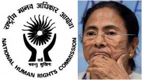 बंगाल हिंसा : NHRC ने हाईकोर्ट में पेश की रिपोर्ट, राज्य में कानून का शासन नहीं, शासक का कानून