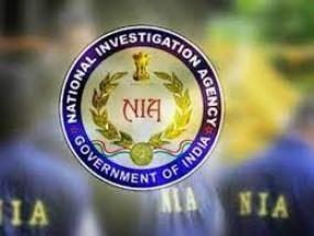 एनआईए ने एल्गार परिषद मामले के आरोपी की जमानत का किया विरोध