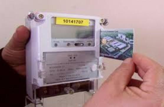 अब प्री पेड-पोस्टपेड स्मार्ट मीटरकरेंगे बिजली की बचत, जितना पैसा - उपयोग उतना